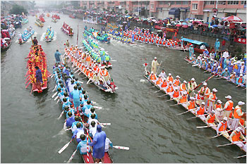 Dragon Boat Festival China